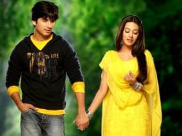 Vivah MP3 Song